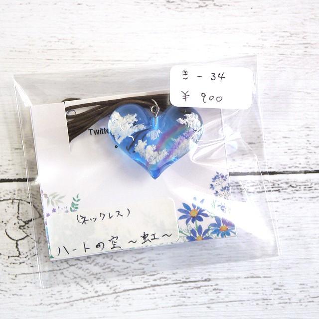 利兎さん専用【ミズイロ】水中花の果実・唐紅色/ネックレス