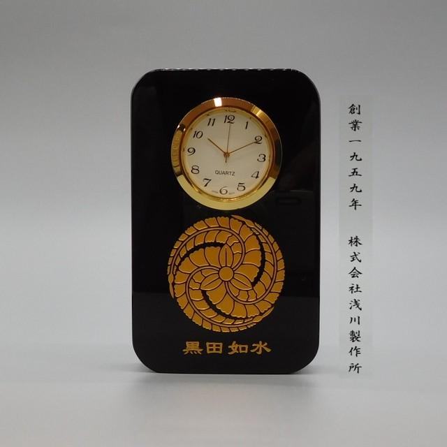 【限定販売】黒田官兵衛 家紋 匠の黒硝子時計