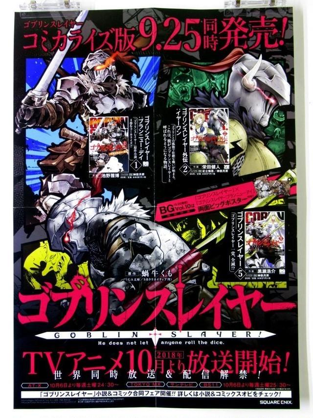 Goblin Slayer Version Comic - B3 size Japanese Anime Poster