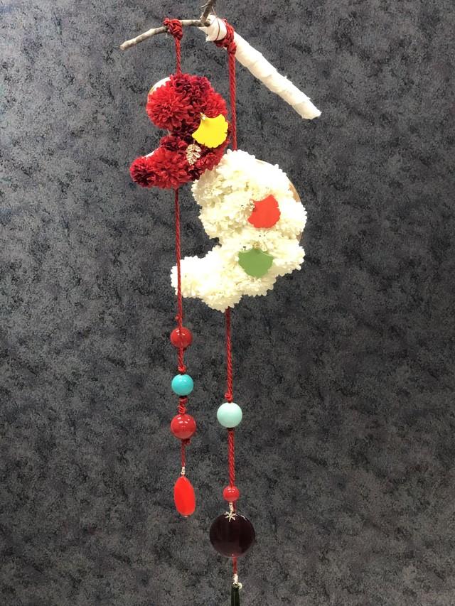 Magatama Bouquet