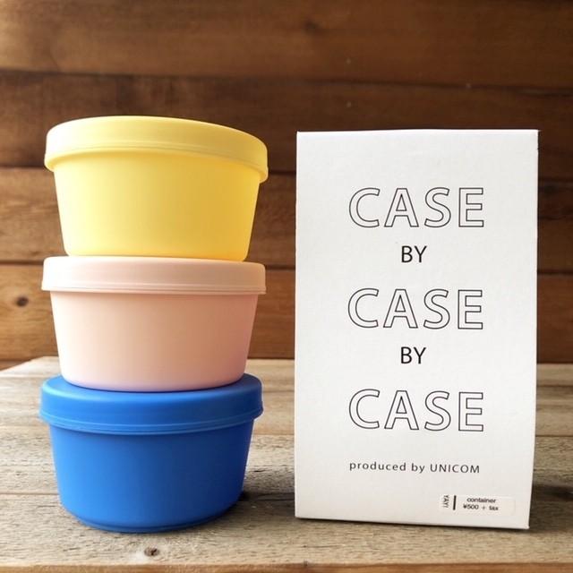 CASE BY CASE BY CASE 保存容器 お弁当箱 小物入れ タッパー (XS) TIAMAT