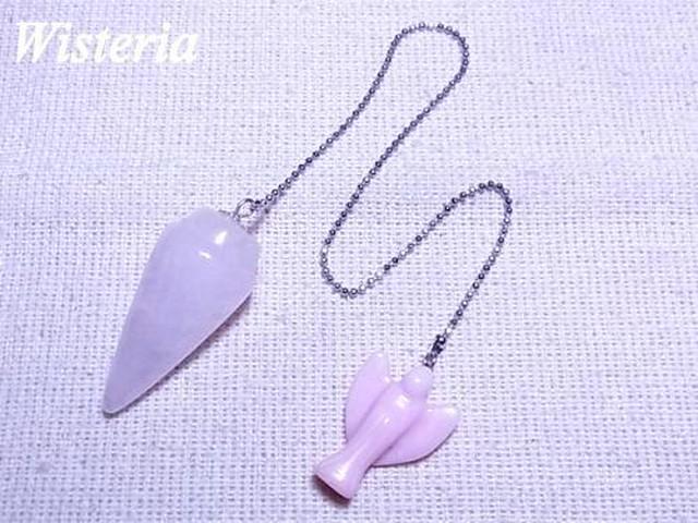 ペンデュラム ヒマラヤ水晶 S-03