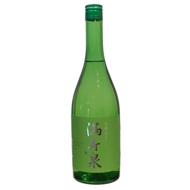 満寿泉 純米吟醸 ひやおろし 720ml