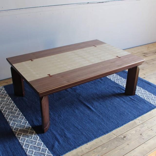Classic JP Modern KOTATSU / 和モダン コタツ センターテーブル