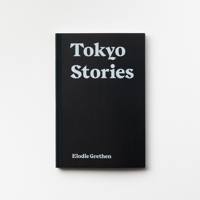 (Signed) Tokyo Stories by Elodie Grethen
