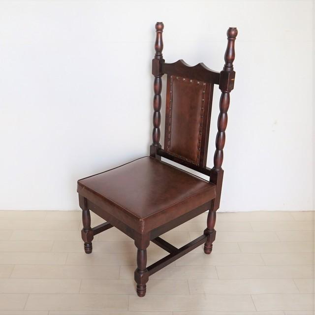 珈琲太郎 椅子