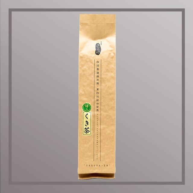 特上くき茶 180g
