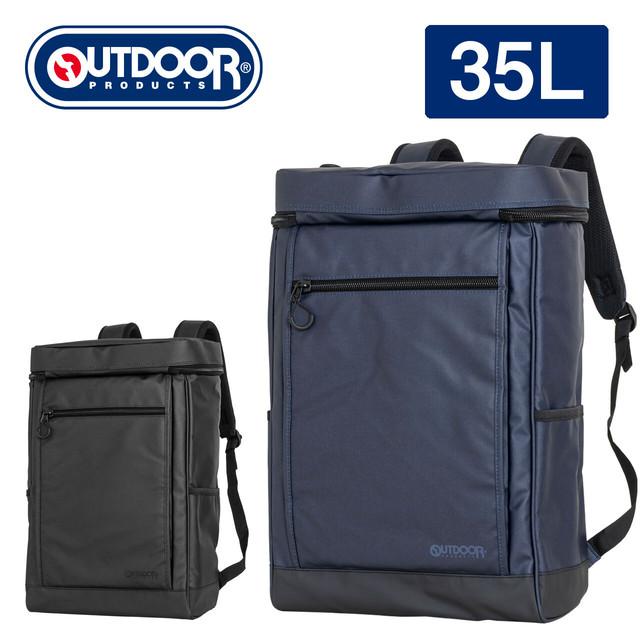 OD-11130 ボックスデイパック 35L OUTDOOR PRODUTS アウトドアプロダクツ