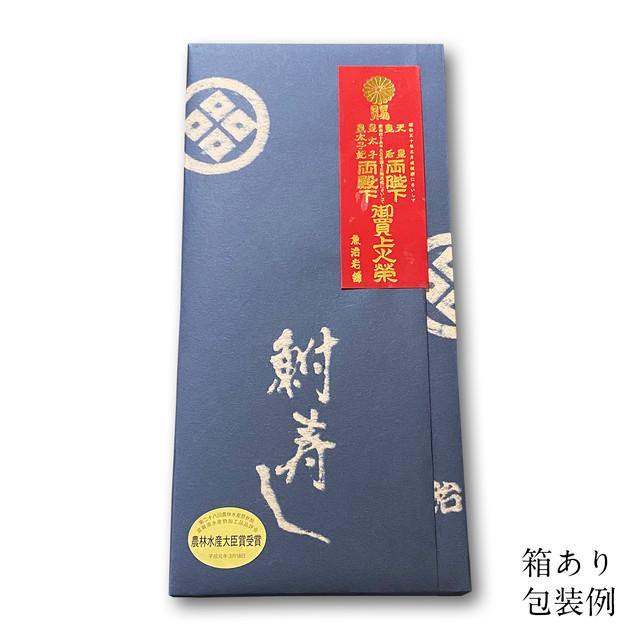 鮒寿し 甘露漬(31サイズ)