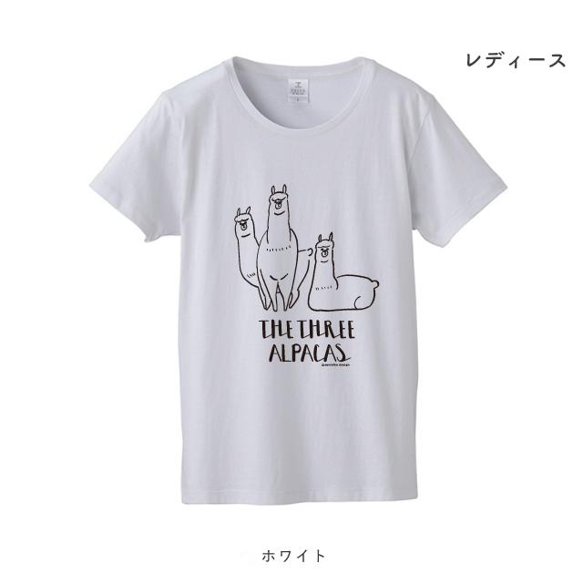 山とアルパカ  Tシャツ