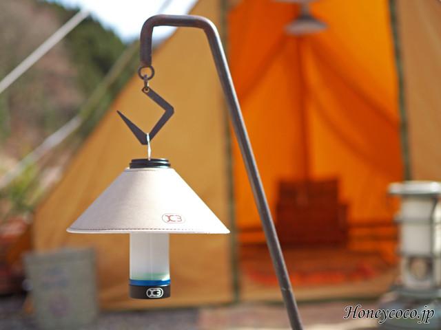 K3 ランプシェード TAN(本革)ゴールゼロに装着可能! おしゃれキャンプ