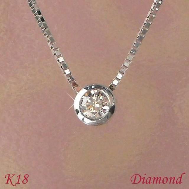 18金ダイヤモンドネックレス フクリン 一粒 0.1カラット K18 ホワイトゴールド 妻 彼女