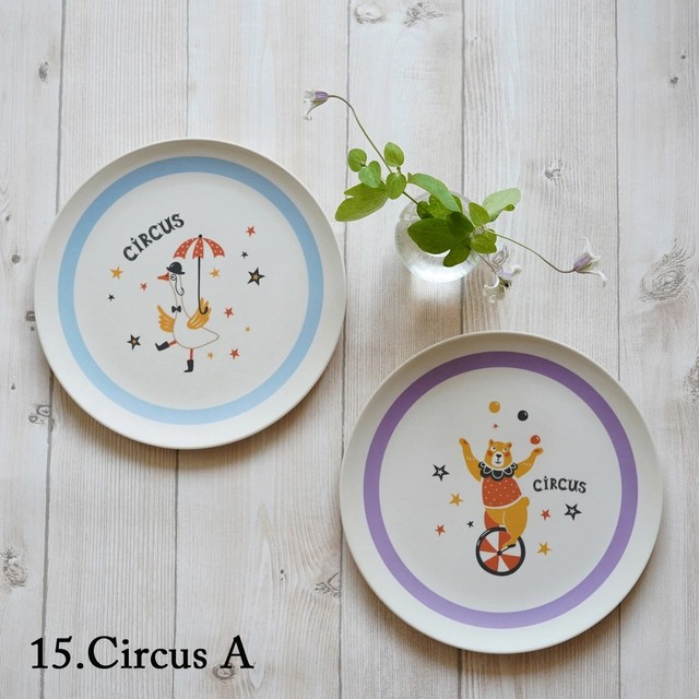 Circus A 竹ファイバープレート 2枚セット