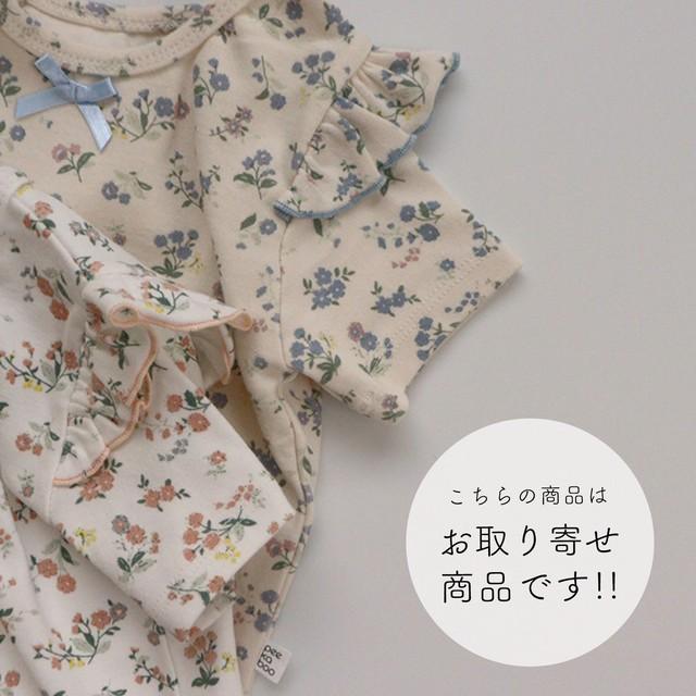 4/18(日)〆【お取り寄せ商品】Alice room wear  (セットアップ) Peekaboo