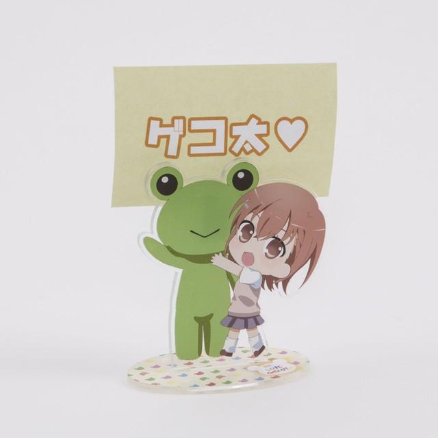 【GEKOTA COLLECTION】【めもすた!】ゲコ太&御坂美琴