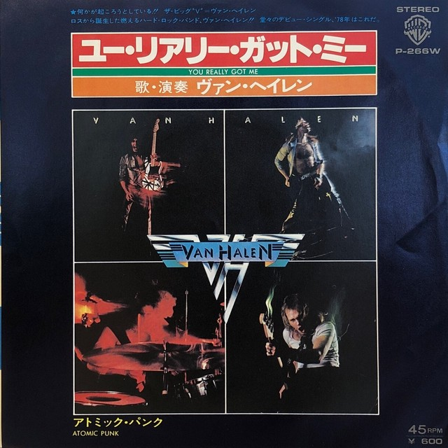 [中古7inch]  Van Halen - You Really Got Me