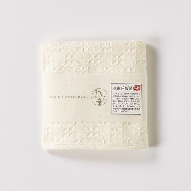 わた音ハンカチーフ/シュスワッフル織り/生成(キナリ)1-65609-86-OW