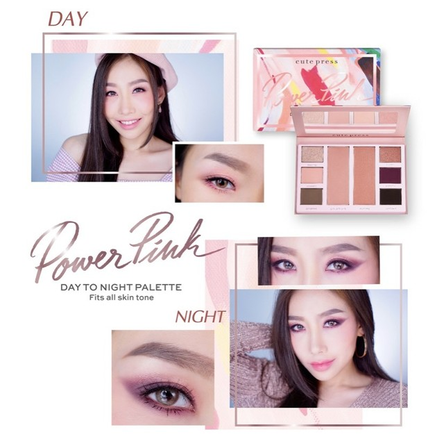 Power Pink Day to Night palette