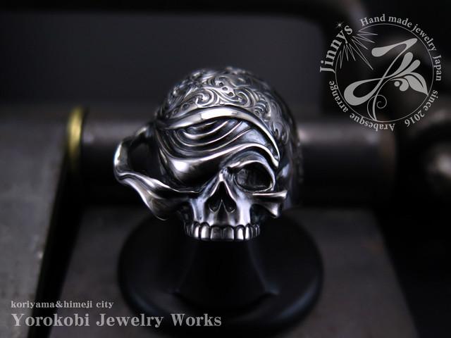 Hizm Tellers skull 002 custom Jinnys