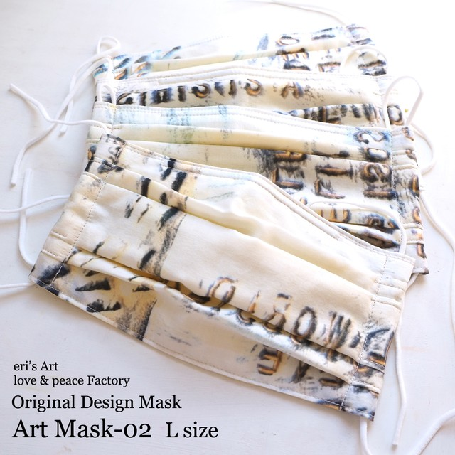 "再々販【Original Design MASK】 ""Art Mask-02"" ILL-mask-04"