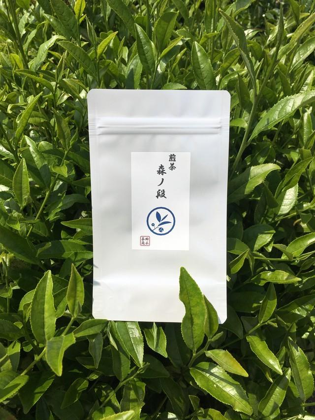 煎茶「森ノ段」100g
