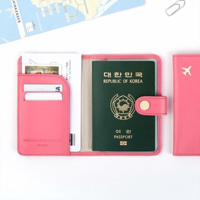 パスポートホルダー