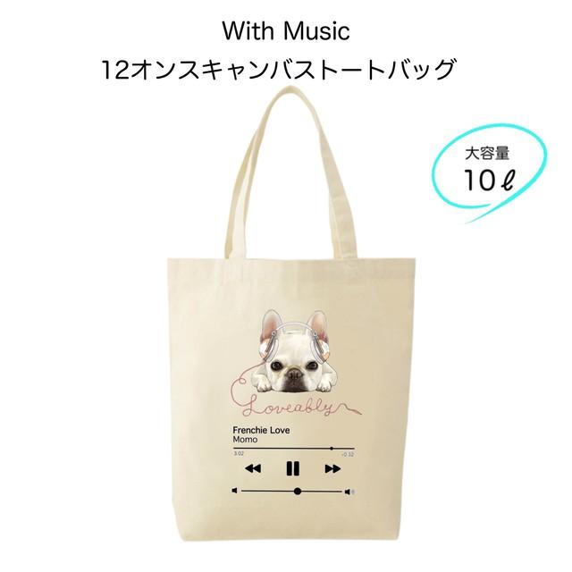 【受注生産】12オンスキャンバストートバッグ■With Music