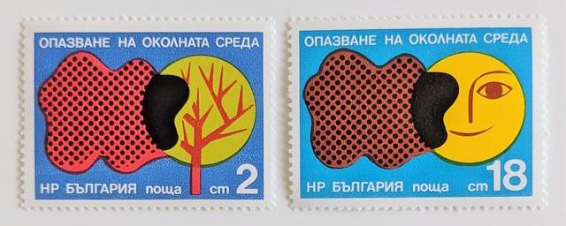 世界平和 / ソビエト 1963