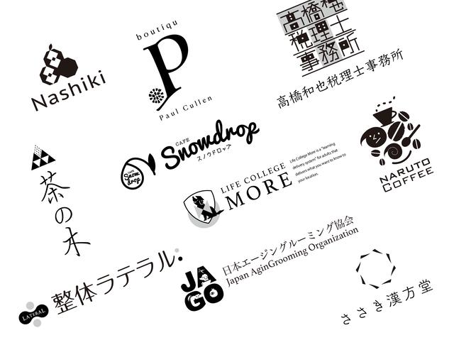 ロゴ/マーク付きのタイプ