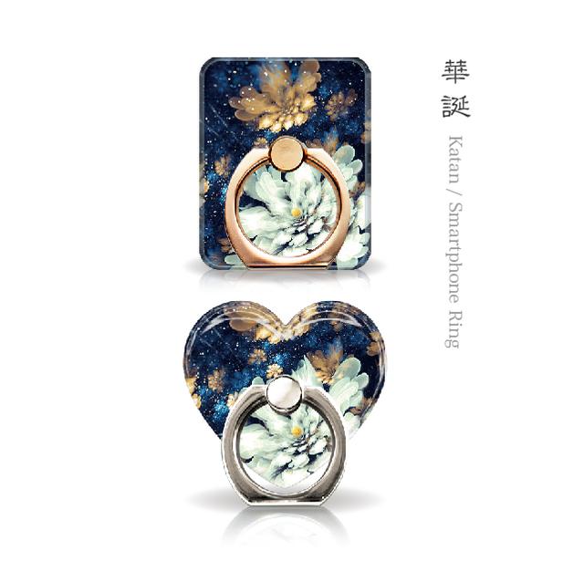 華誕 - 和風 スマホリング(四角 or ハート)