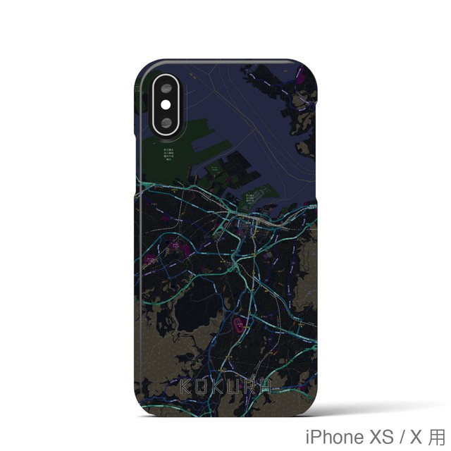 【小倉】地図柄iPhoneケース(バックカバータイプ・ブラック)