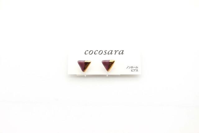 有田焼ノンホールピアス 2トーン 濃紫×gold