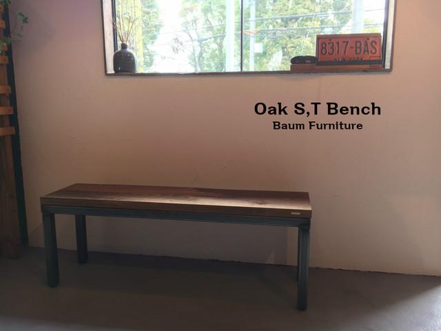 ダイニングベンチ 120cm ホワイトオーク アイアン[Oak S,T Bench]