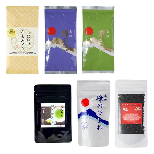 お茶 緑茶 お茶の葉 峰の誉 緑 100g 1袋 鹿児島 小牧緑峰園