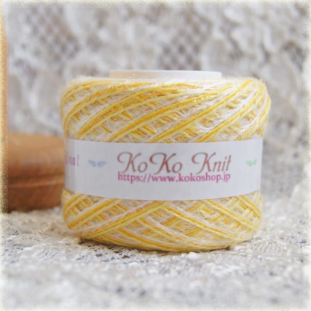 §koko§ 月がきれいですね  1玉22g シルクウール フェザー 毛糸 引き揃え