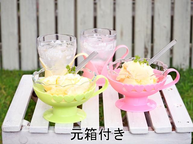 プラッシー デザートカップ (箱付き) 昭和レトロ