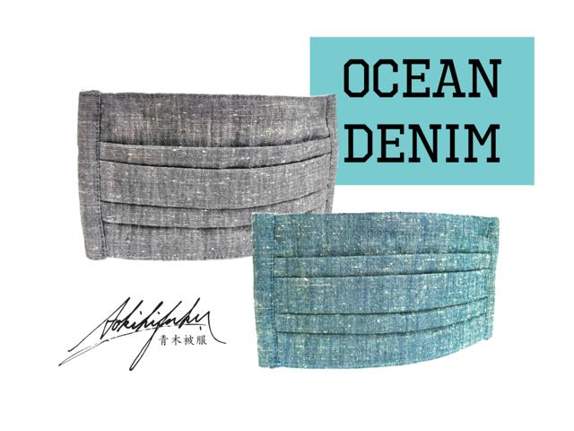 [OCEAN / オーシャン] アンティークシャンブレー