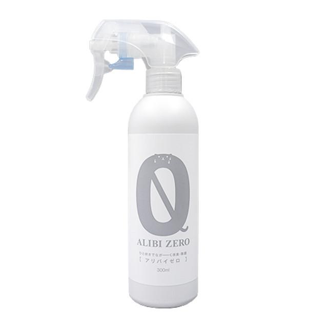 ペット専用消臭・除菌スプレー ALIBI ZERO(アリバイゼロ)300ml