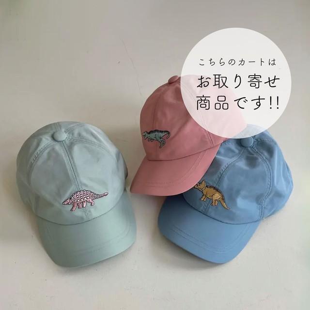 4/18(日)〆【お取り寄せ商品】Dinosaur Cap (帽子) LaLaLand