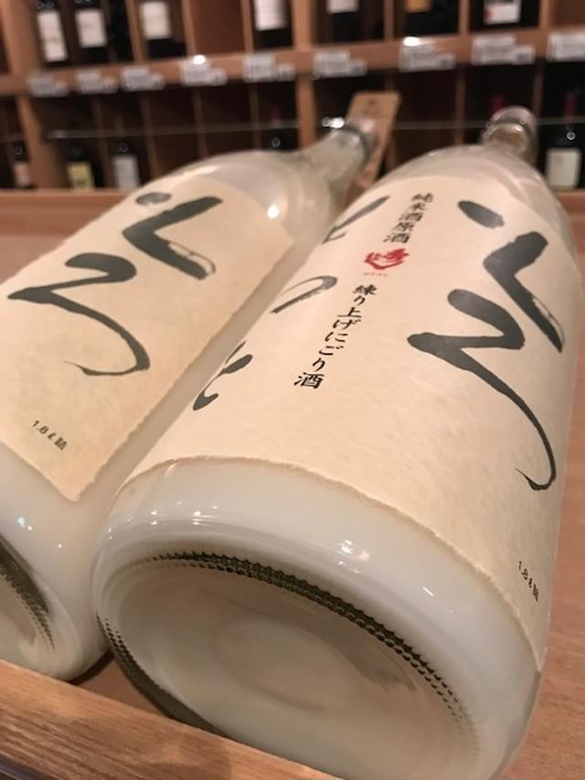 秀よし 「とろとろと」 純米 にごり酒 1.8ℓ