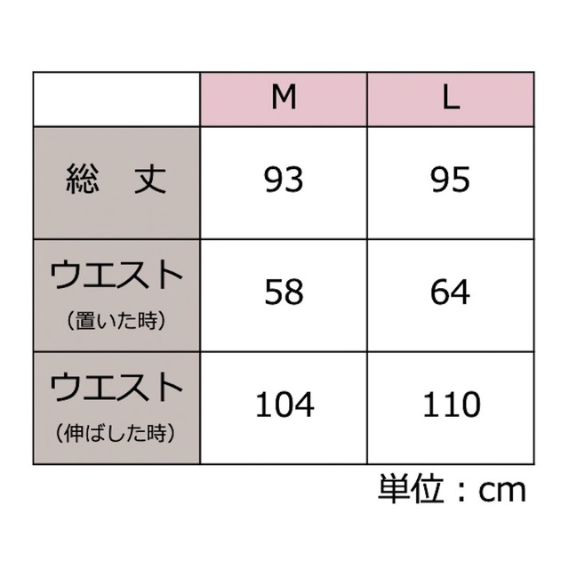 リバーシブル巻きスカート スカイブルー 三つ葉 (日本縫製) 異素材 2way アフリカンプリント アフリカンファブリック フリカンバティック アフリカ布 ガーナ布 ラップスカート