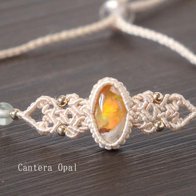 【カンテラオパール】絹糸のマクラメブレスレット