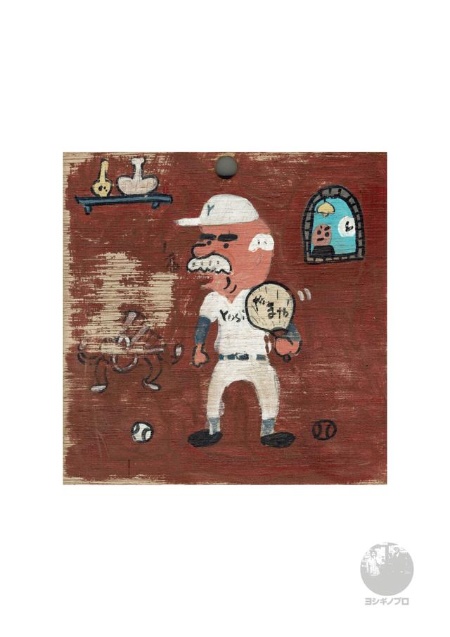 ミニポスター野球シリーズ『コーチ』