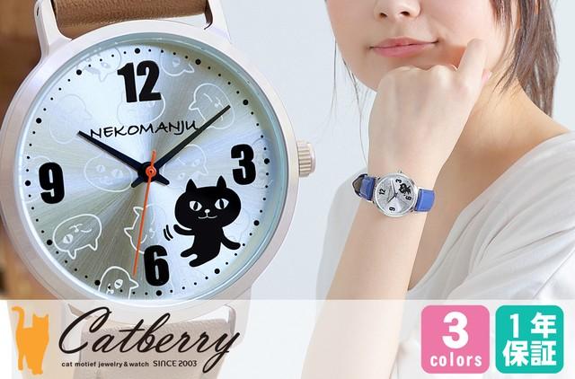 ネコマンジュウ(たくさん)腕時計
