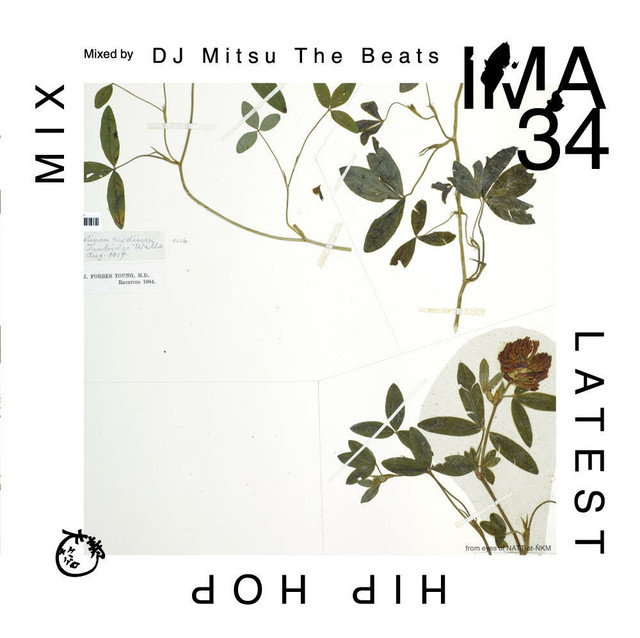 【CD】DJ Mitsu the Beats - Beat Installments Vol.3 (Rhodes Special)