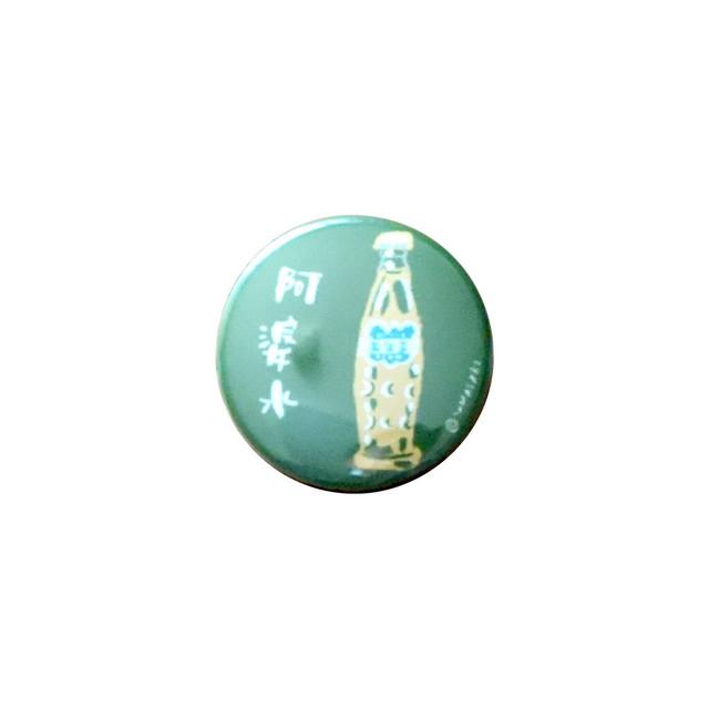 【 ヤマサキ堂 】 台湾モチーフ 缶バッチ(小)阿婆水