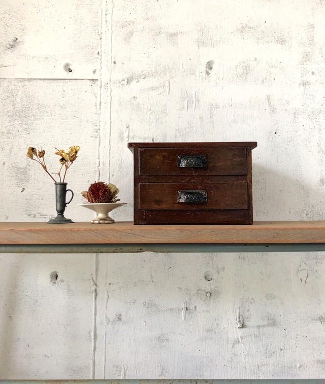 濃い木味の小引き出し2段[古家具]