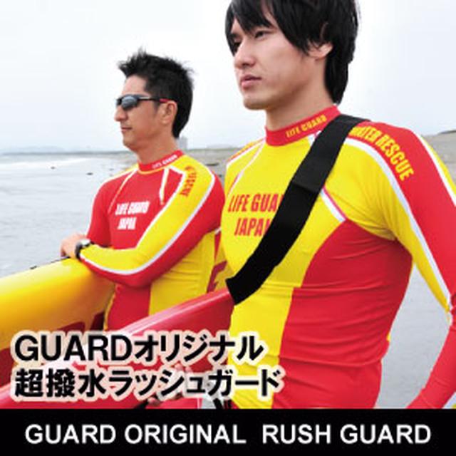 GUARD ガード スターオブライフ ウェットスーツ ウェット パーカ WATER PATROL×BLACK wet-water
