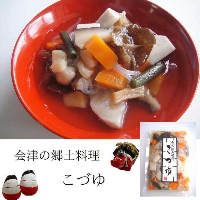 こづゆ 230g(要冷蔵)
