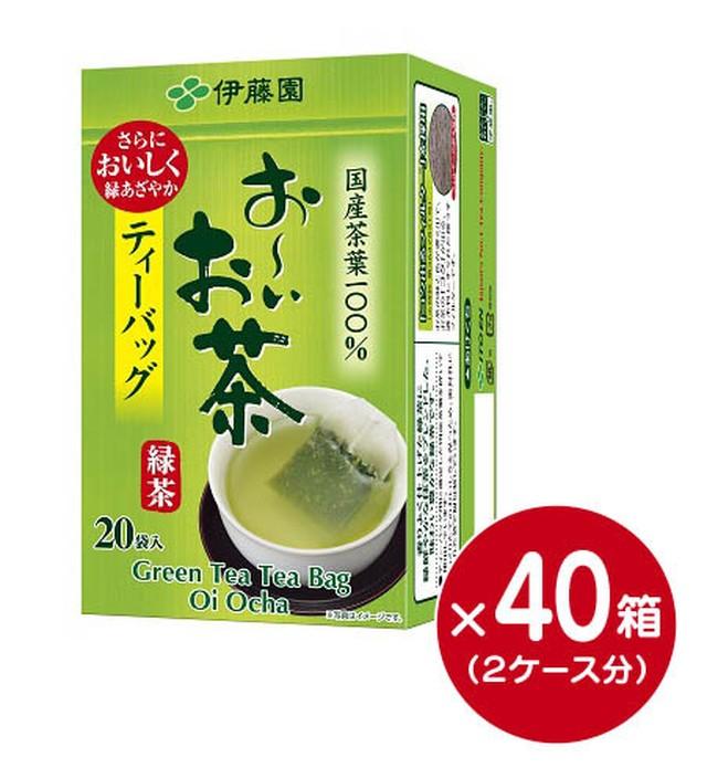 伊藤園   お~いお茶 緑茶 ティーバッグ 20袋入×40箱(2ケース)